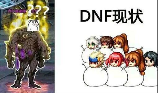 dnf私服官网,108爆料DNF韩服十周年发布会全程图文回顾